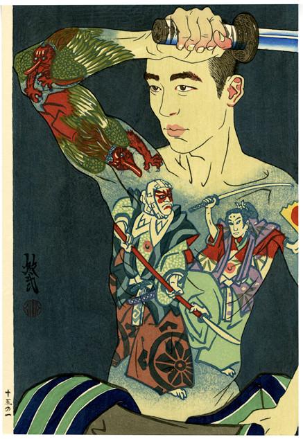 """Paul Binnie """"Ushiwakamaru and Benkei [Amherst]"""" main image"""