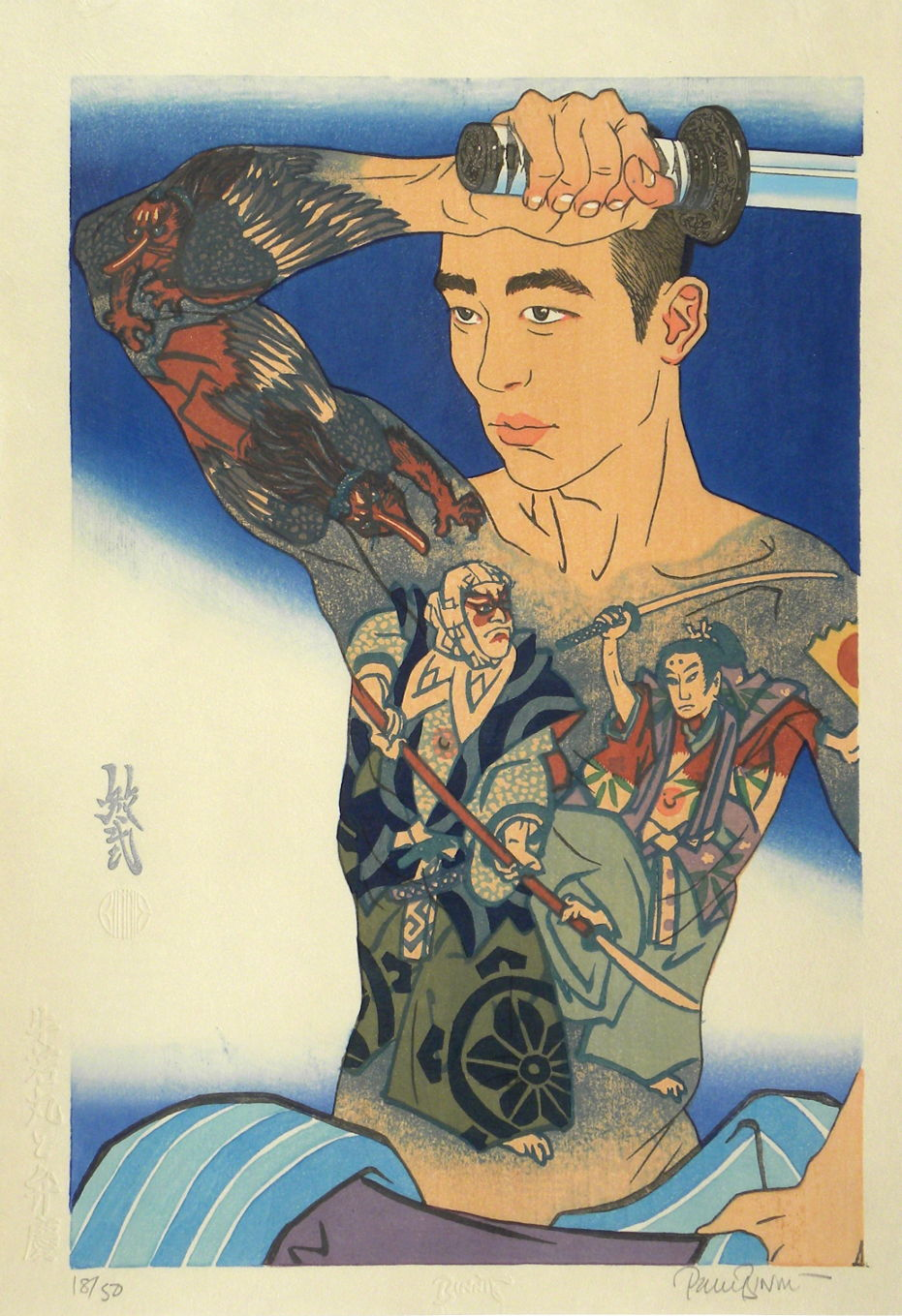 "Paul Binnie ""Ushiwakamaru and Benkei"" 2015 main image"