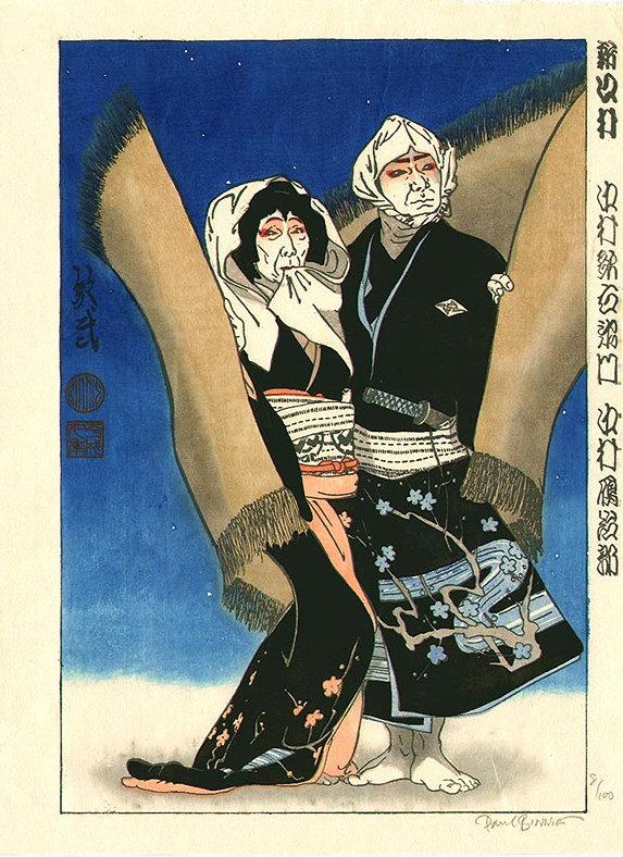 """Paul Binnie """"Utaemon and Ganjirō in the scene Ninokuchi Village"""" 1998 main image"""