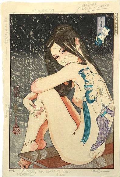 "Paul Binnie ""Utamaro's Erotica"" Mihon (test proof) thumbnail"